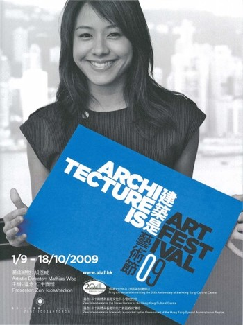 Architecture is Art Festival 09