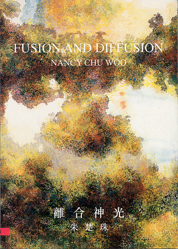 Fusion and Diffusion -- Nancy Chu Woo
