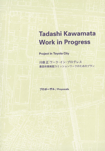 Tadashi Kawamata Work in Progress - Project in Toyota City - Proposals