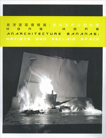 Hong Kong Anarchitecture Bananas: Artists Who Reclaim Space