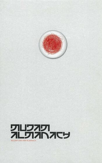 Mudam 2000-2004 Almanach
