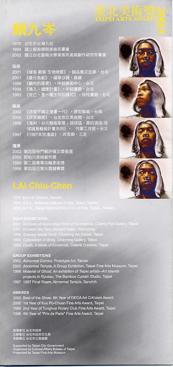2003 Taipei Arts Award - Lai Chiu-Chen