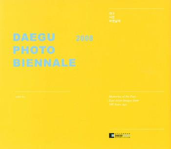 Daegu Photo Biennale 2008: Memories of the Past