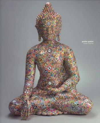Gonkar Gyatso: Three Realms
