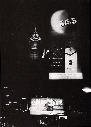 Hong Kong Nocturne - An Exhibition of Black and White Photographs by David Clarke