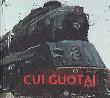 Cui Guotai 2003-2005