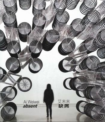 Ai Weiwei: Absent