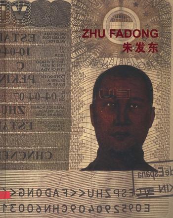 Seeking  Zhu Fadong