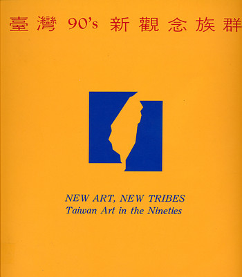 New Art, New Tribes: Taiwan Art in the Nineties