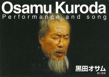 Osamu Kuroda: Performance and Song