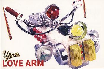Ujino's Love Arm