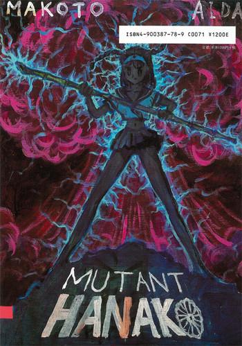 Makoto Aida: Mutant Hanako