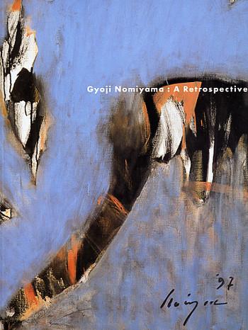 Gyoji Nomiyama: a Retrospective