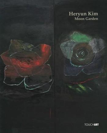 Heryun Kim: Moon Garden