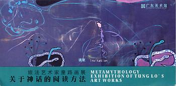 Metamythology - Exhibition of Tung Lo's Art Works