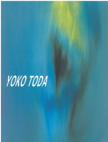Iguassu: Yoko Toda