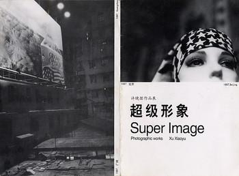 Super Image: Photographic works - Xu Xiaoyu