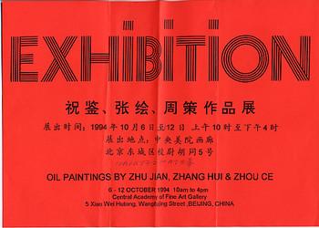 Oil Paintings by Zhu Jian, Zhang Hui and Zhou Ce