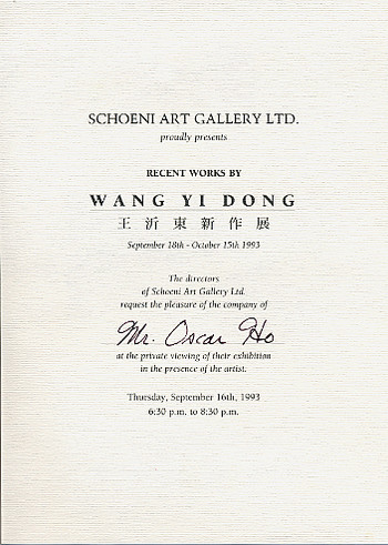 Recent Works by Wang Yi Dong
