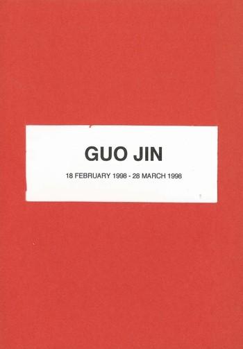 Guo Jin