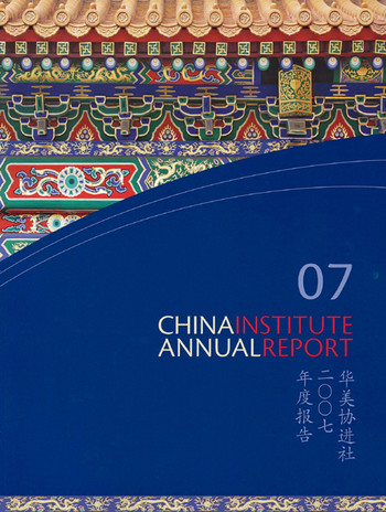 China Institute Annual Report