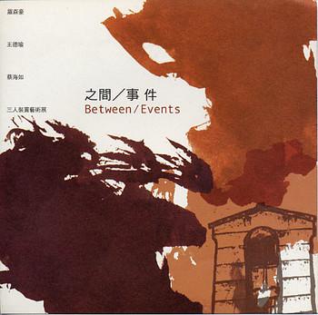 Between / Events