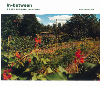 In-between 3 — Koji Onaka: Latvia, Spain