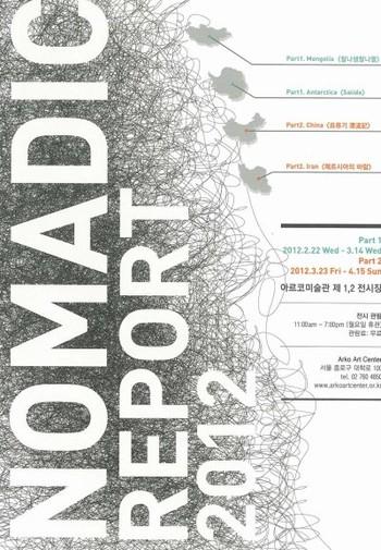 Nomadic Report 2012