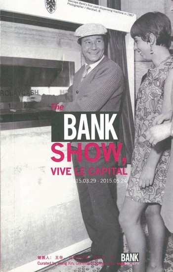 The BANK Show, Vive Le Capital
