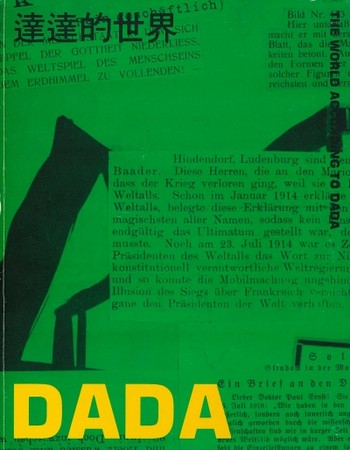 The World According to Dada