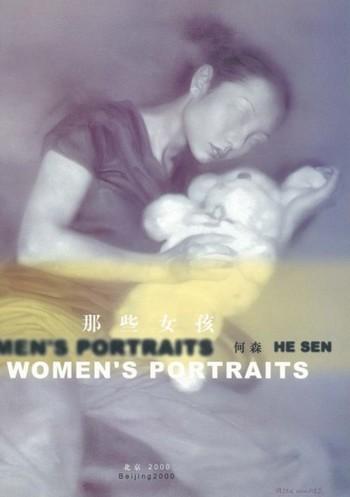 Women's Portraits: He Sen