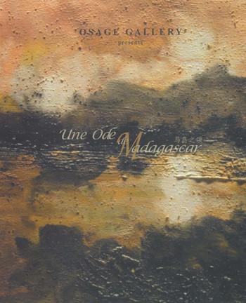 Une Ode de Madagascar by CHAN