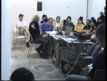 Hong Kong Performance Art on the Move, 24 April 2005 - Seminar: Reviewing Performance Art (Cam 1)