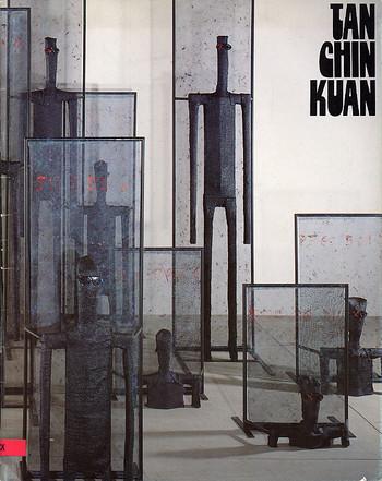 TAN CHIN KUAN