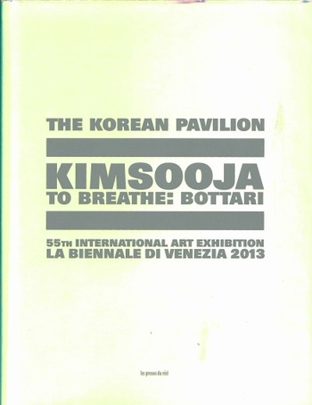 Kimsooja: To Breathe: Bottari