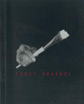 Yusuf Arakkal