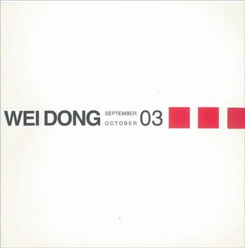 Wei Dong (September/October 2003)