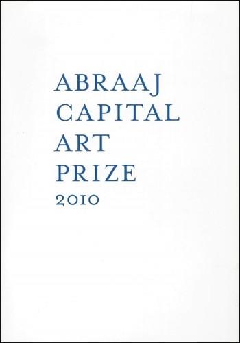 Abraaj Capital Art Prize 2010