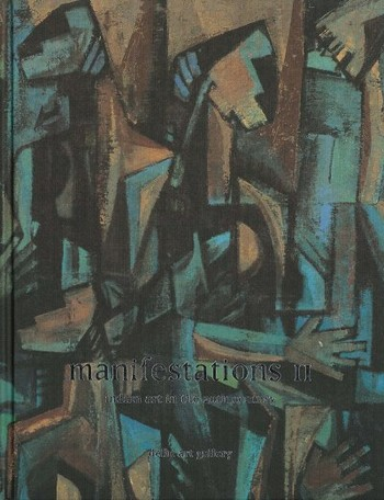 Manifestations II: Indian Art in the 20th Century