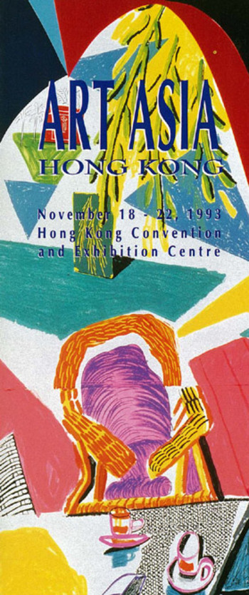 Art Asia Hong Kong (1993)