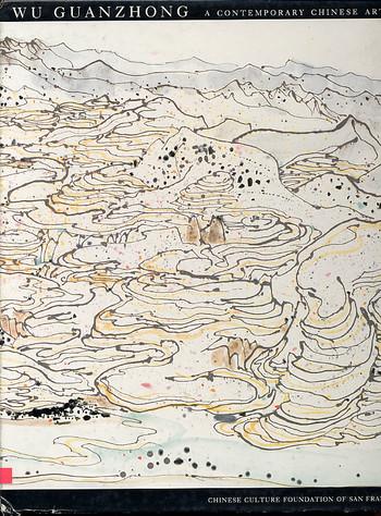 Wu Guanzhong: A Contemporary Chinese Artist