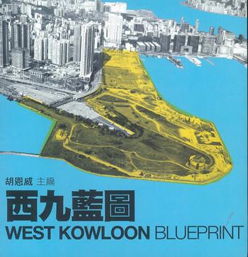 West Kowloon Blueprint