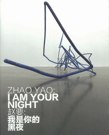 Zhao Yao: I am Your Night