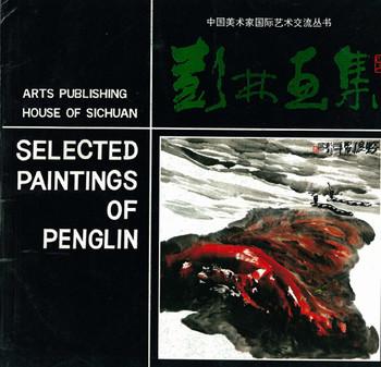 Selected Paintings of Penglin