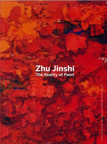 Zhu Jinshi: The Reality of Paint