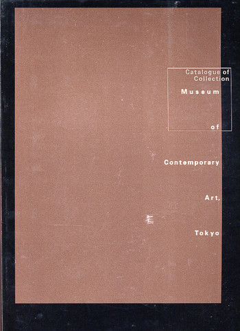 Museum of Contemporary Art, Tokyo: Catalogue of Collection 1997