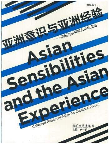 Asian Sensibilities and the Asian Experience: Collected Papers of Asian Art Curators' Forum