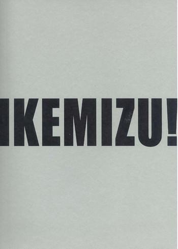 Ikemizu! 1964-2004