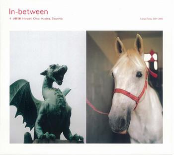In-between 4 — Hiroshi Ono: Austria, Slovenia