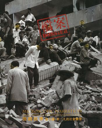 Dossier: Works by Li Yifan